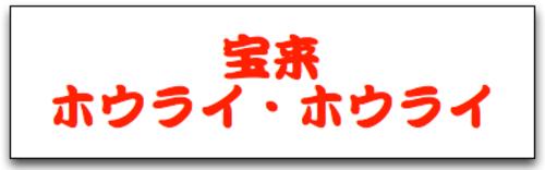 20151228_152700