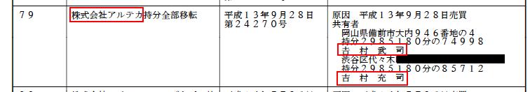 20170209_55614